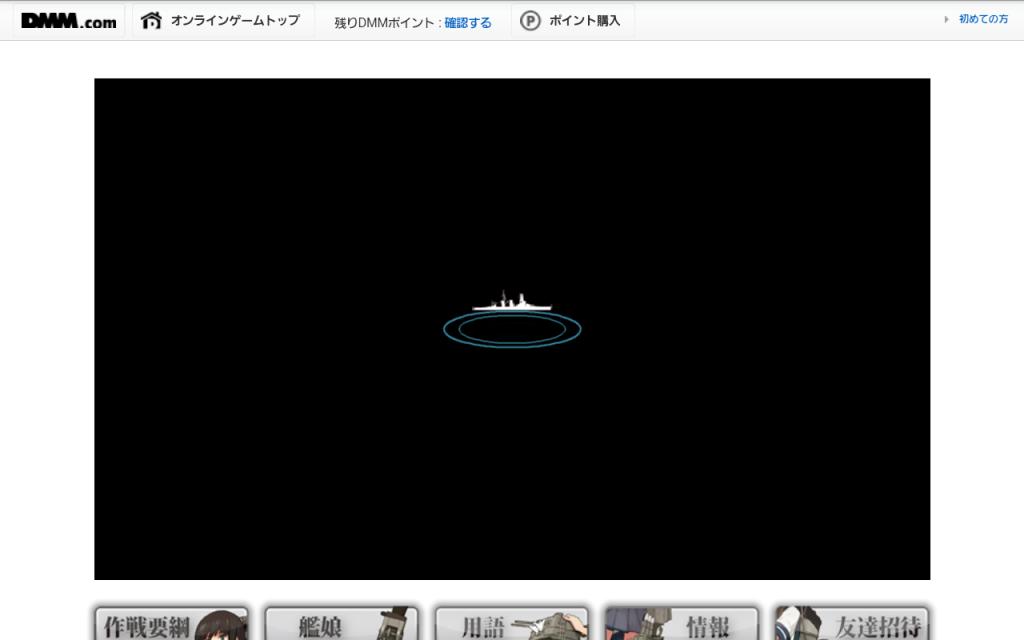 device-2013-08-28-005410